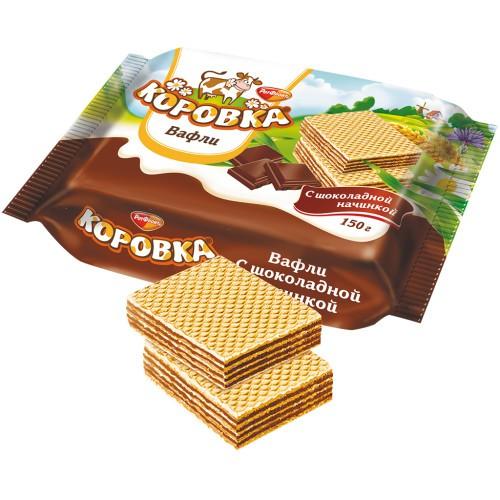 Вафли Коровка с шоколадной начинкой/Vaflji Korovka s čokoladnim nadevom 150 g. Рот Фронт.