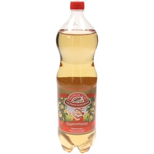 Лимонад Буратино/ Limonada Buratino 1,5l. Черноголовка.