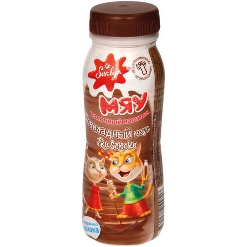 Молочный напиток шоколадный /Napitek iz mlečne čokolade