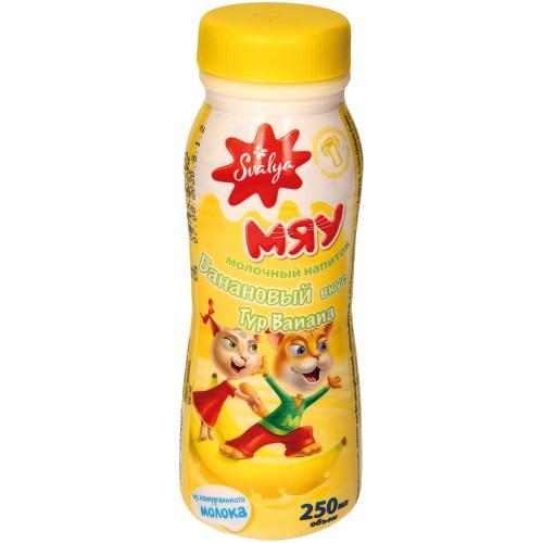 Банановый молочный напиток /Bananin mlečni napitek