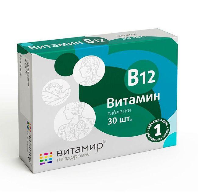 Витамин В12/Vitamin B12