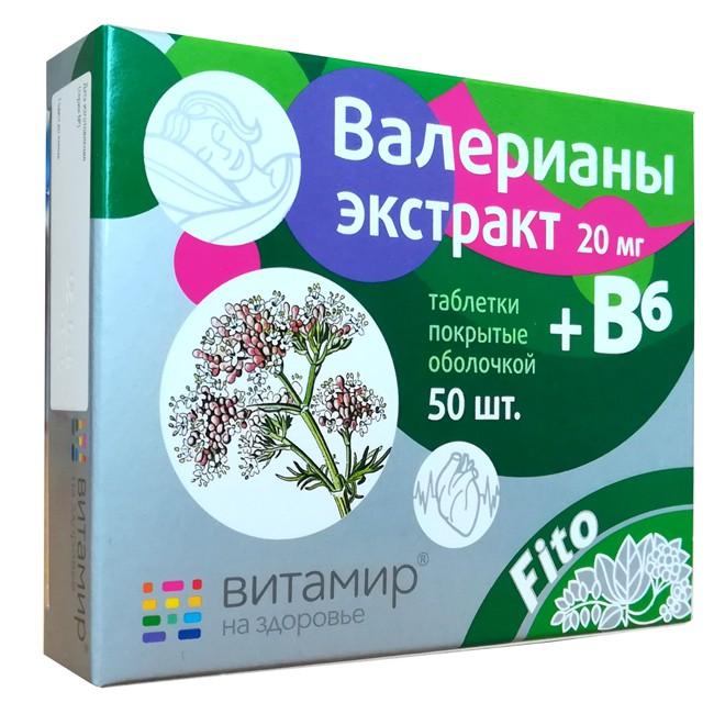 Экстракт валерьяны+B6/ Izvleček baldrijana+B6 50 tabl.