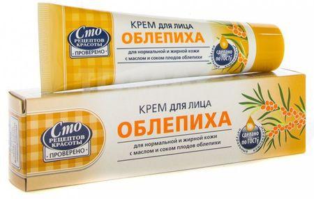 Крем для лица Облепиха/VKrema za obraz iz rakitovca 45 ml.