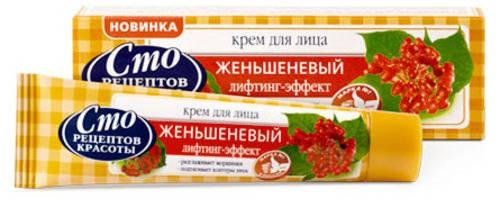Крем для лица Женьшеневый/ Krema za obraz Ginseng 45 ml.
