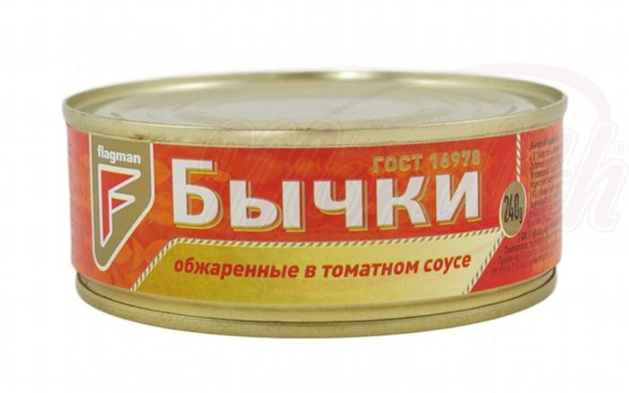 Бычки в томатном соусе/Glavoči v paradižnikovi omaki 240gr.