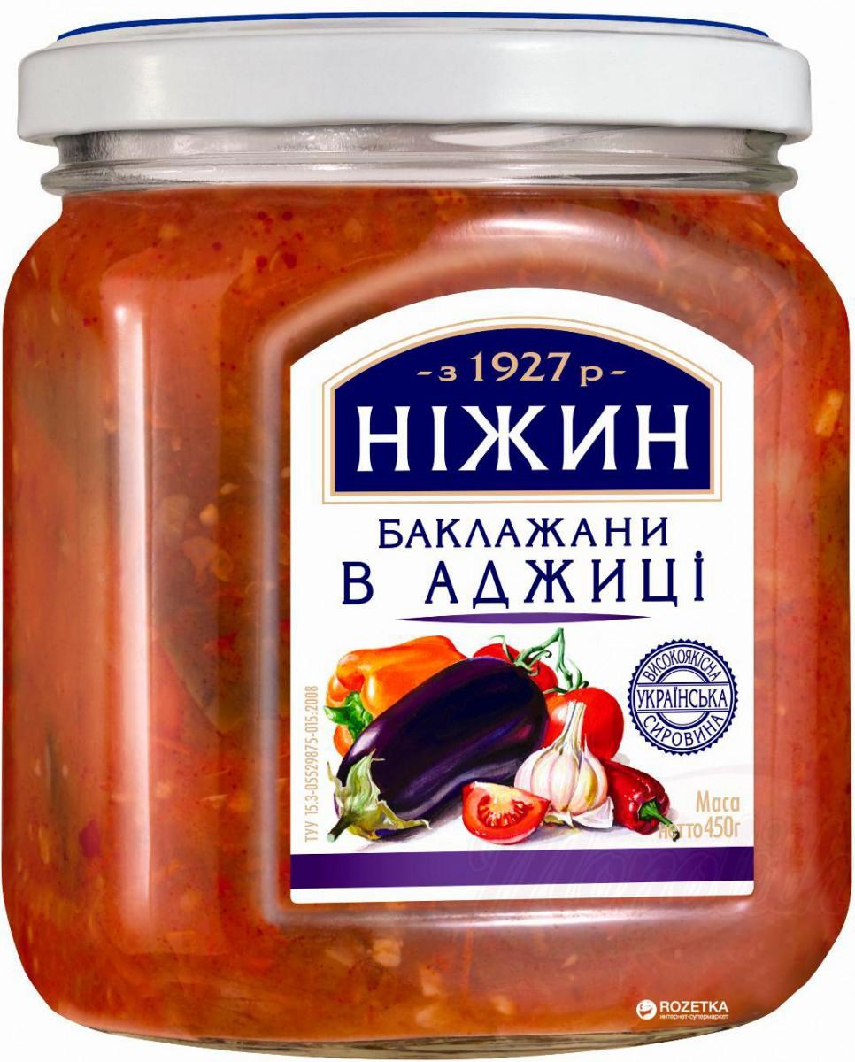 Баклажаны в аджике/Jajčevci v adjiki 450gr. Нежин