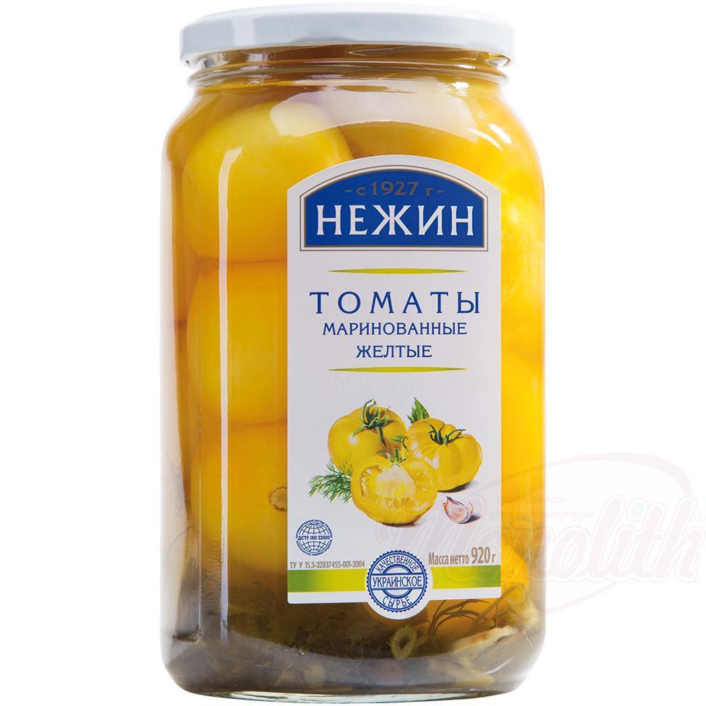Томаты желтые маринованные/Vloženi rumeni paradižnik 920gr. Нежин