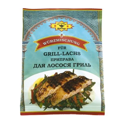 Приправа лосось гриль/Začimba lososa na žaru