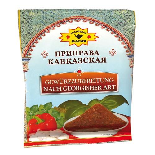 Приправа кавказская/Kavkaška začimba