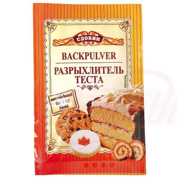 Разрыхлитель для теста/Pecilni prašek za testo 33 gr.