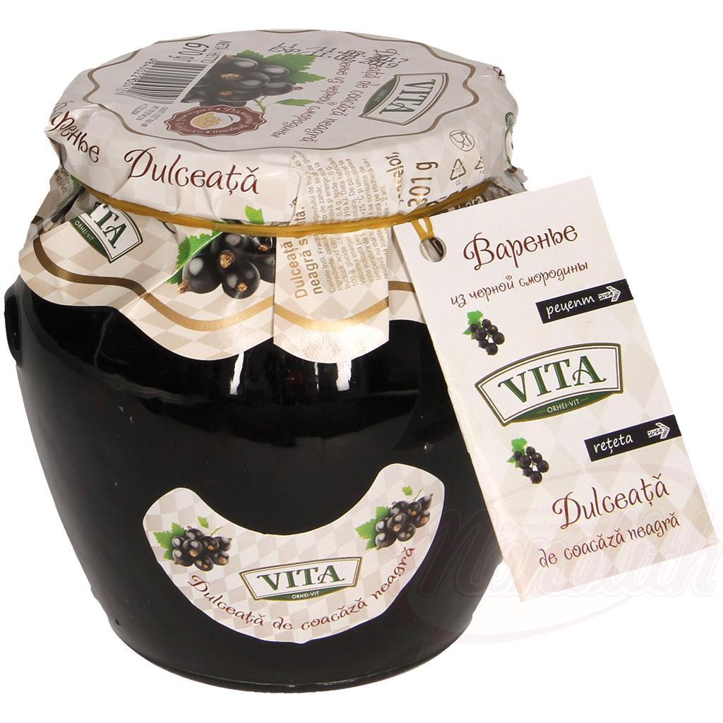 Варенье из черной смородины/Marmelada iz črnega ribeza
