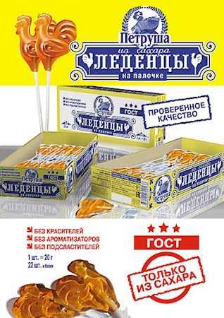 Леденец на палочке Петушок/Lizika petelin 20gr.