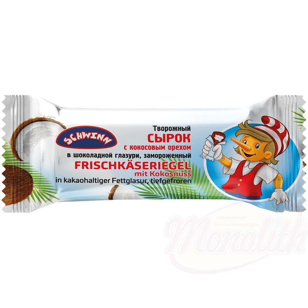 Cырок с орехами/ Sirok z oreščki