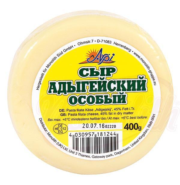 """Сыр """"Адыгейский особый""""/Sir """"Adigejski special"""" 400gr."""