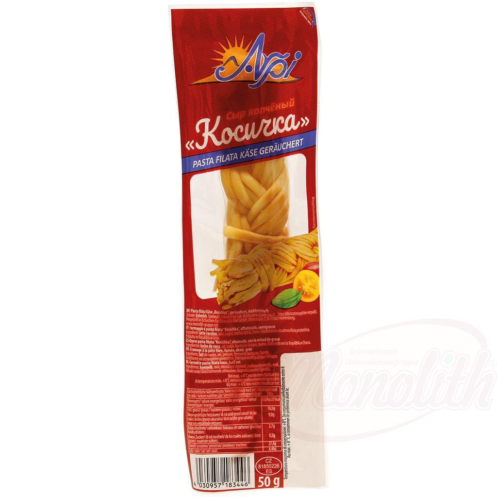 Сыр косичка копченый/Prekajeni pigtail sir