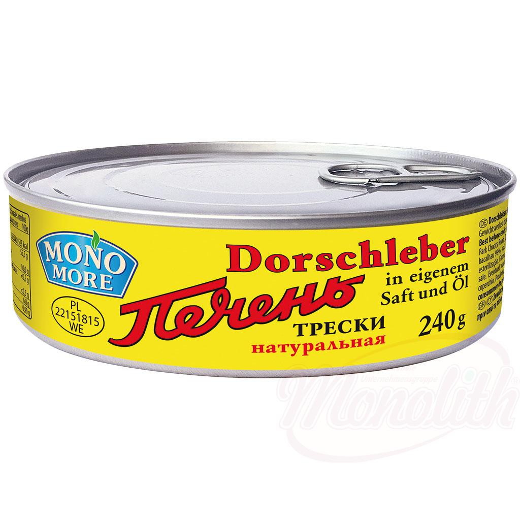 ПЕЧЕНЬ ТРЕСКИ/Jetra polenovke 300gr.