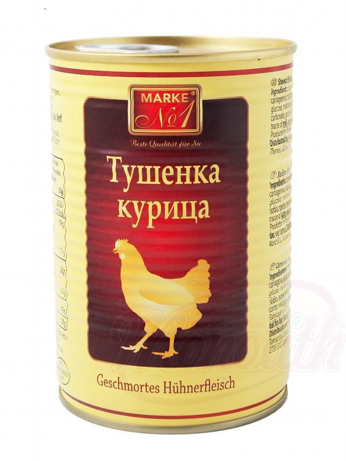 Тушёнка курица/Piščančja enolončnica 400 gr.