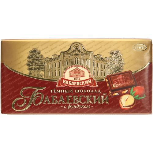 Шоколад с фундуком / Čokolada z lešniki 100 g. Бабаевский