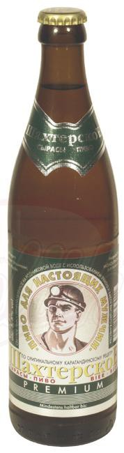 "Пиво ""Шахтерское"" 5,5% алк./Šahterskoe pivo 5,5% alk."