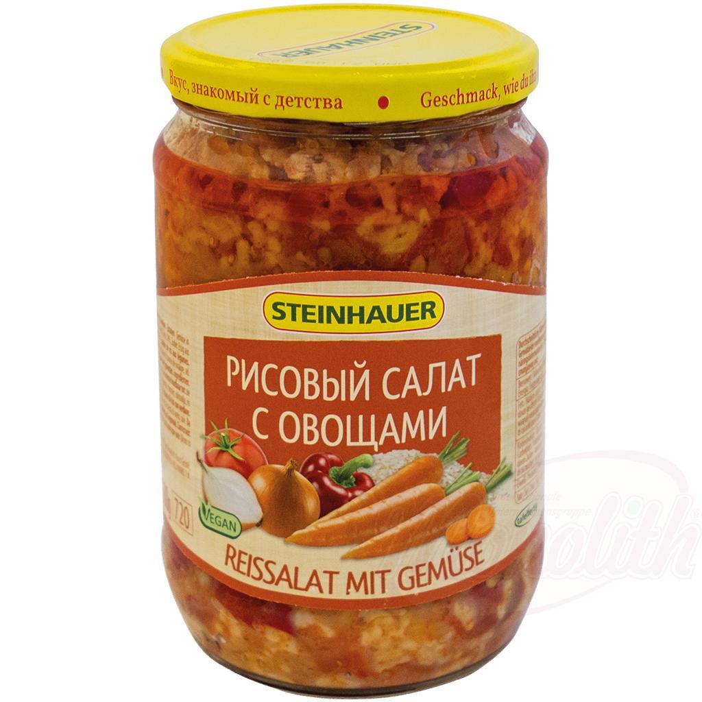 Салат рисовый с овощами/Riževa solata z zelenjavo