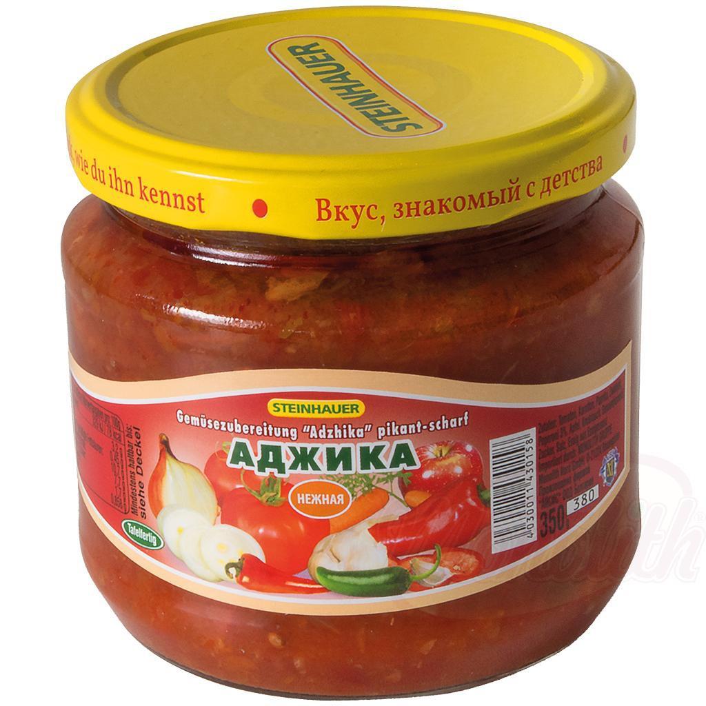 "Горькая овощная приправа ""Аджика""/ Grenka zelenjavna začimba ""Adjika"""