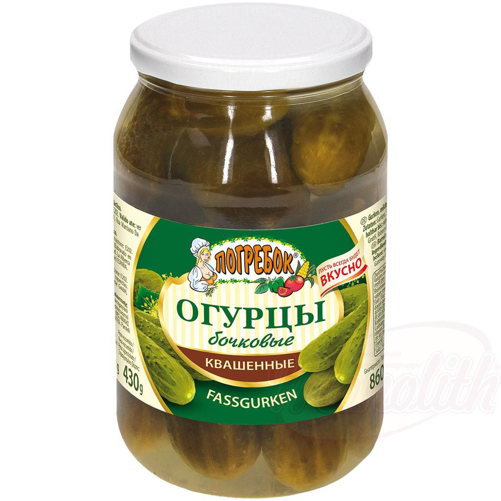 Огурцы бочковые квашенные/Soda vložene kumare