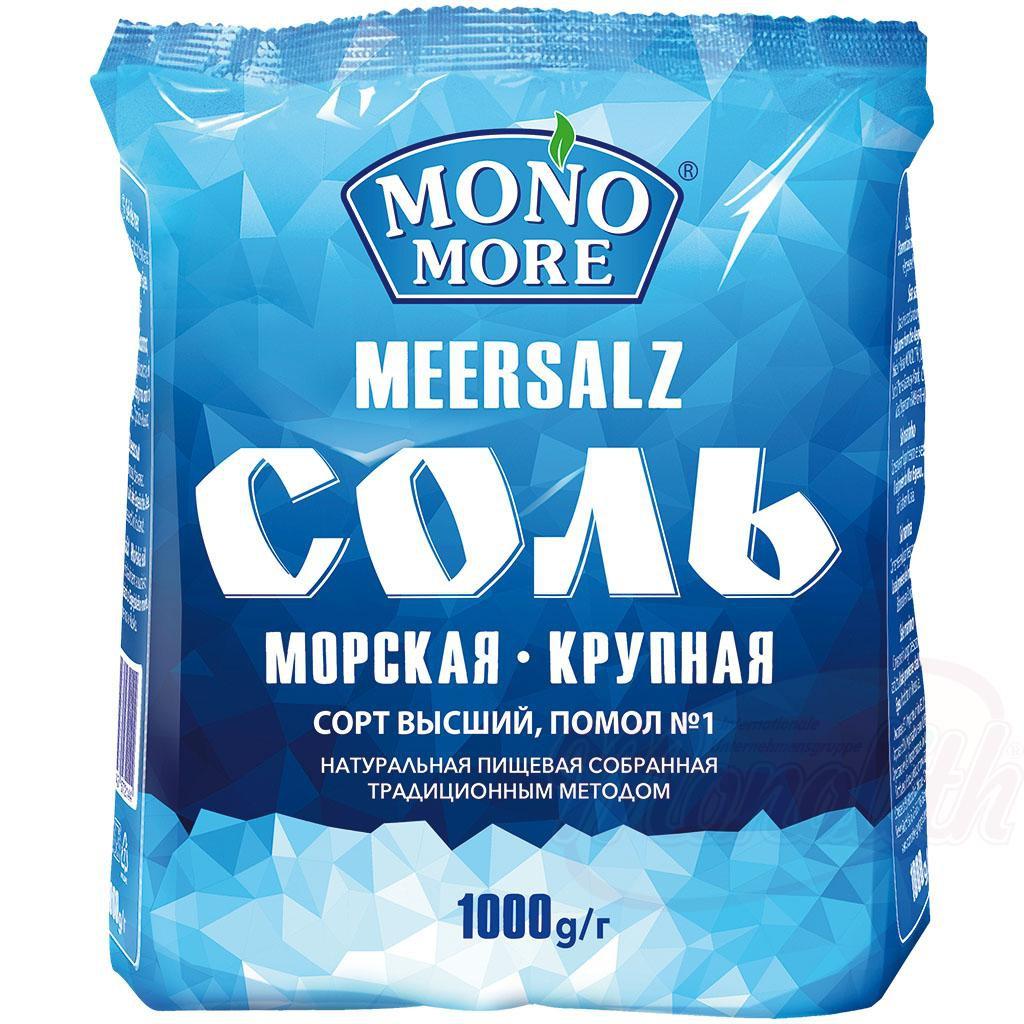 Морская соль/Morska sol