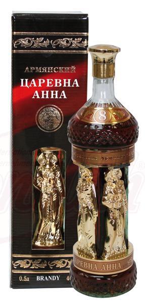 """Армянский коньяк """"Царевна Анна"""" 8 лет выдержки 40% алк./Armensko žganje """"Princess Anna"""" 8 let staro 40% alk."""