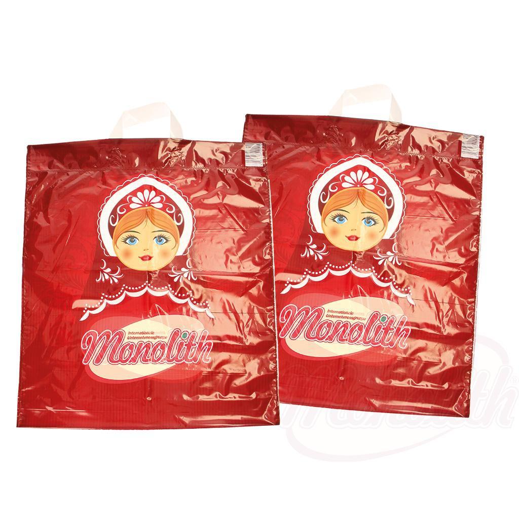 Полиэтиленовый пакет для закупа/Plastična vrečka za nakup