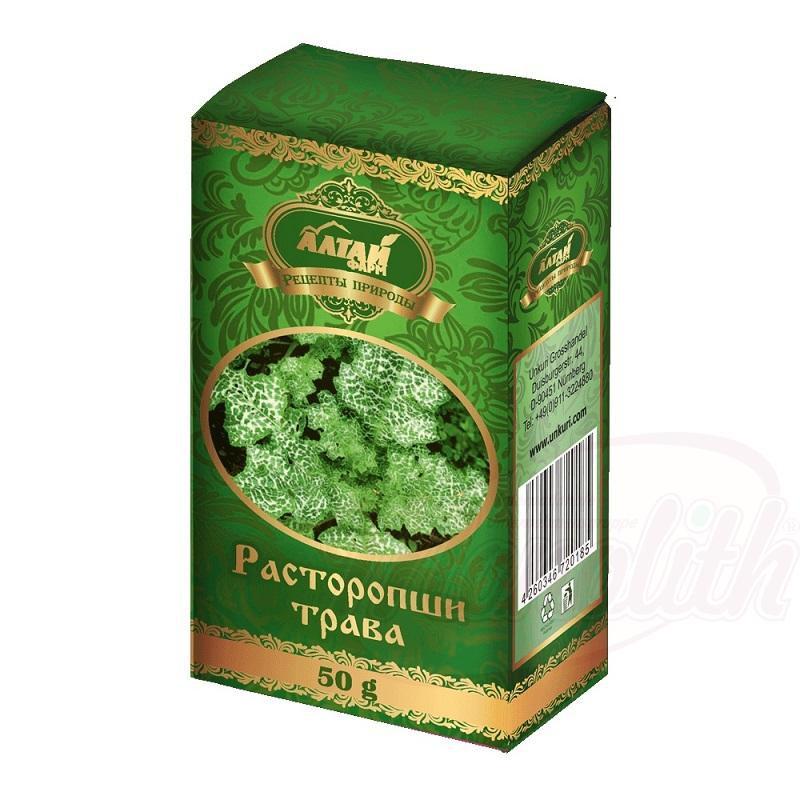Трава расторопши/ Trava Pegasti badelj 50 g.