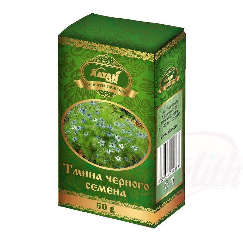 Semena črne kumine/Тмина черного семена Altaj 50g
