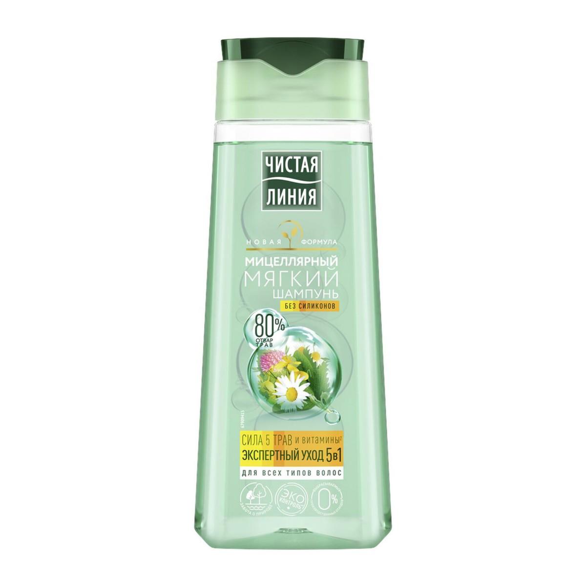 """Čistaya Liniya - micelarni šampon, 5 v 1, 250 ml/Чистая Линия - шампунь """"Мицелярный"""", 5 в 1, 250 мл"""