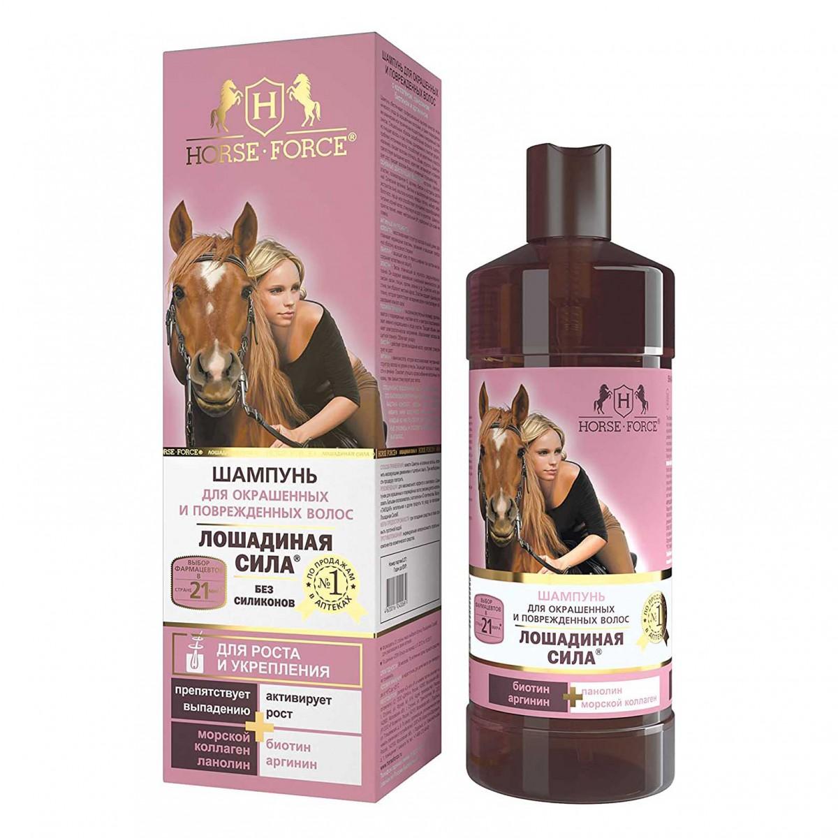 Konjska moč - šampon za poškodovane lase, 500 ml/Лошадиная сила - шампунь для поврежденных волос, 500 мл