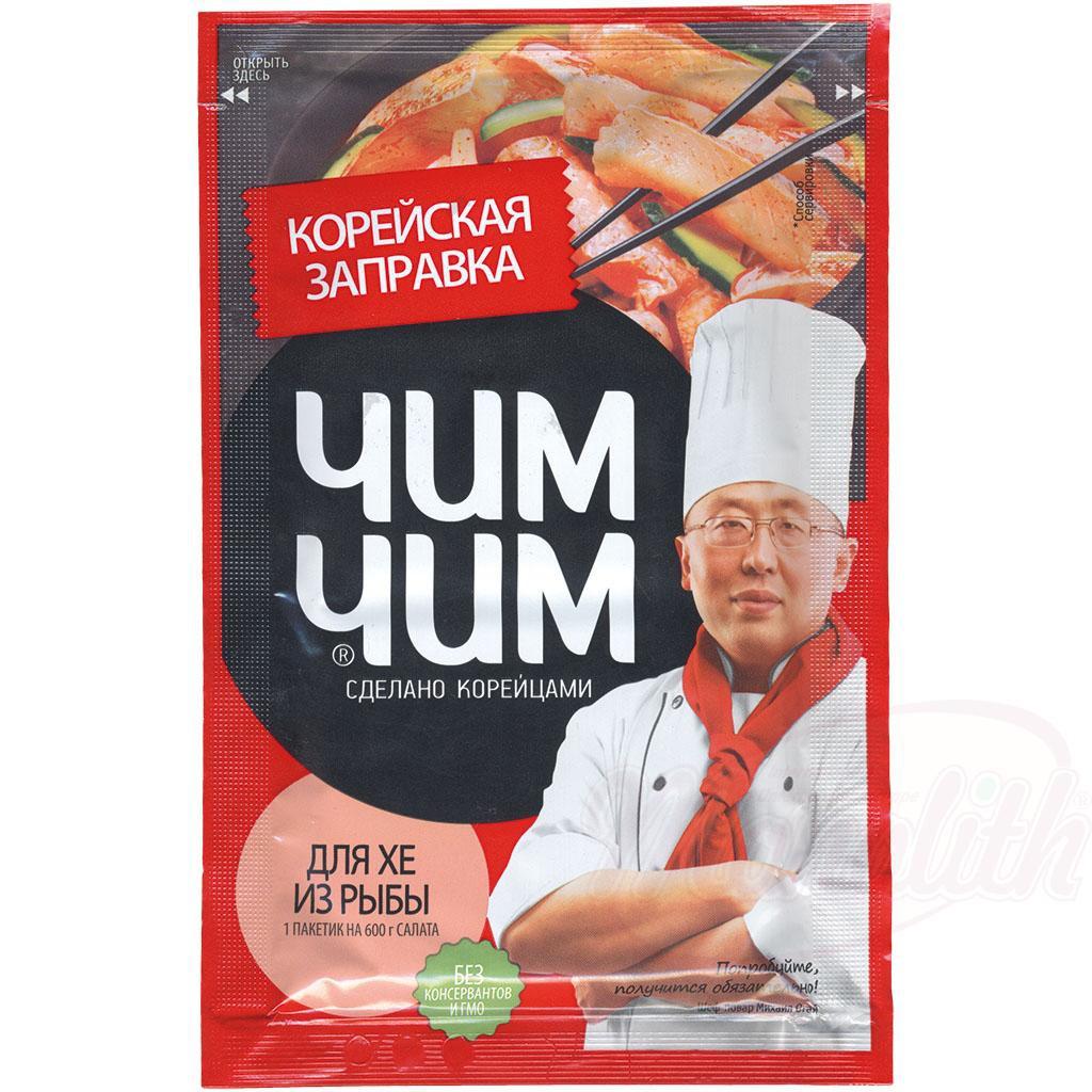 "Začimba ""Chim-Chim"" za kuhanje korenčkove solate z ribjim mesom v korejskem /Приправа ""Chim-Chim"" для приготовления морковного салата с мясом рыбы по-корейски"