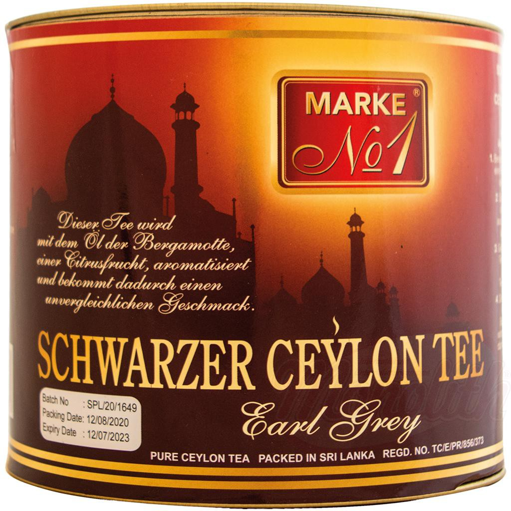 Cejlonski čaj, aromatiziran/Чай цейлонский ароматизированный