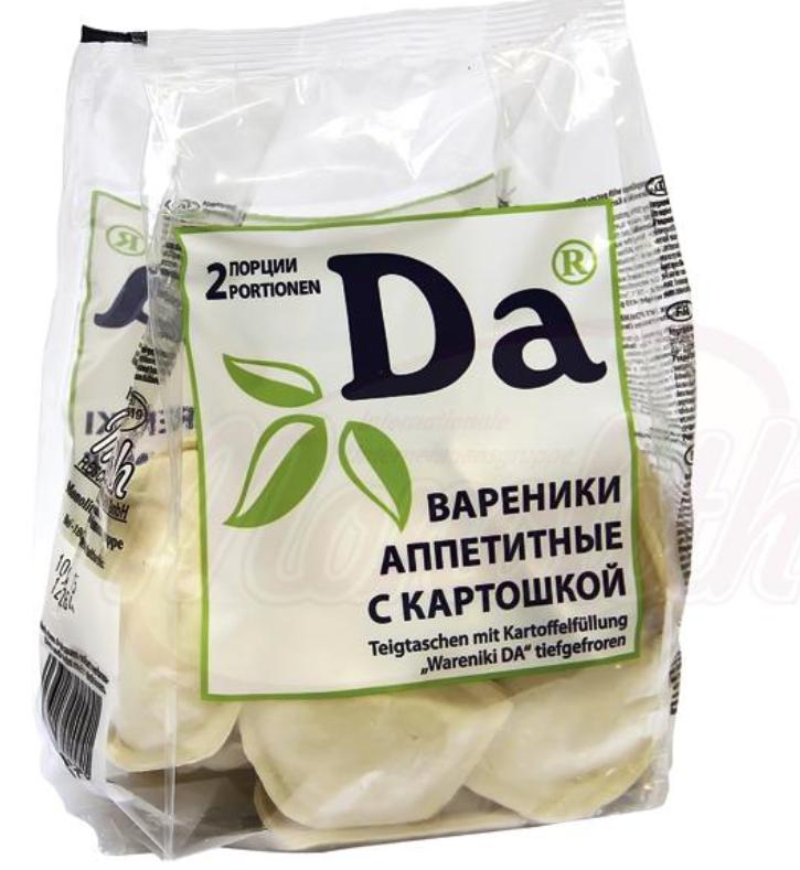 """Zamrznjeni vareniki """"Apetit"""" s krompirjem 450g"""