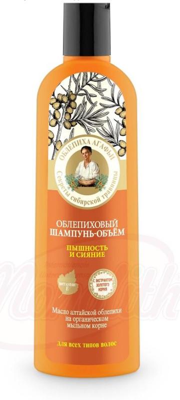 """Šampon za lase iz rakitovca, sijaj , Babica Agafia, 280 ml./Облепиховый шампунь для объема """"Бабушка Агафья"""""""