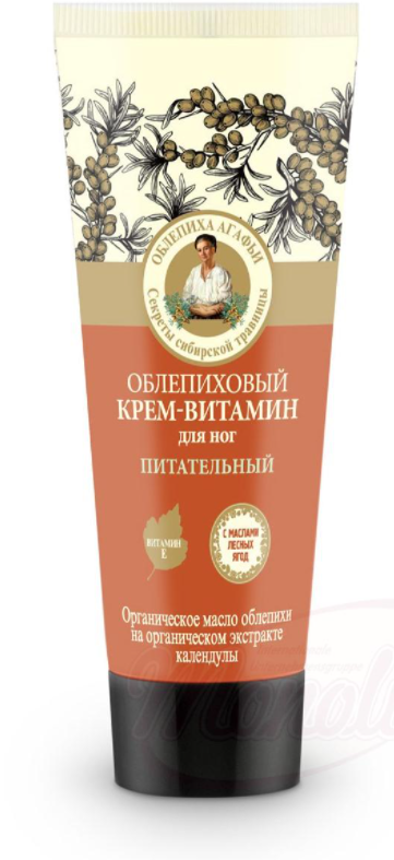 "Krema z rakitovim vitaminom, za noge ""Babica Agafia""/Облепиховый крем витамин, для ног ""Бабушка Агафья"""