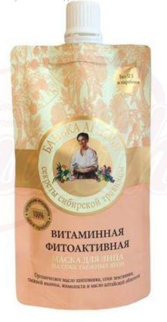 Vitaminska fitoaktivna maska za obraz/Маска для лица витаминная фитоактивная