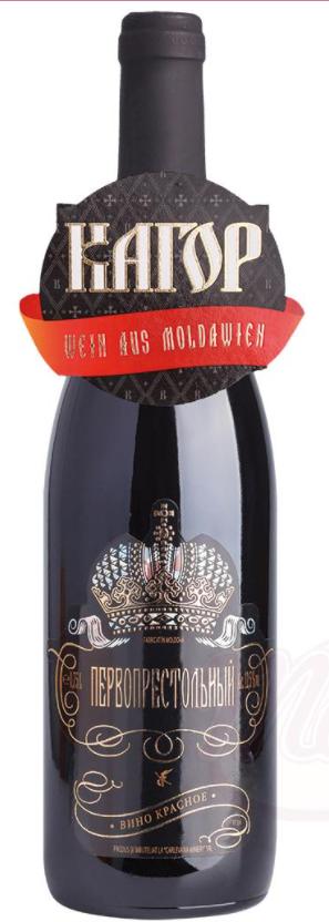 "Rdeče vino ""Kagor Pervoprestolny"" polsladko, 12,5%"