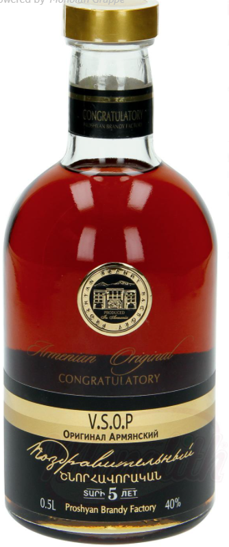 "Armenski brandy ""ČESTITKA"" 40% alk., 0,5L."
