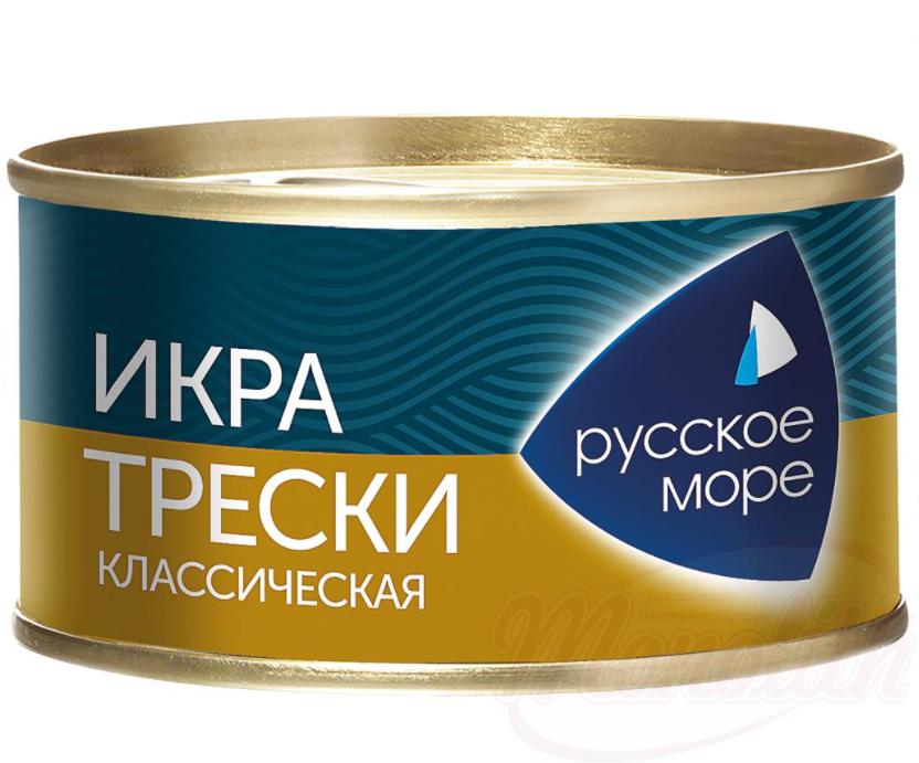Klasični kaviar trske Rusko more 130g.