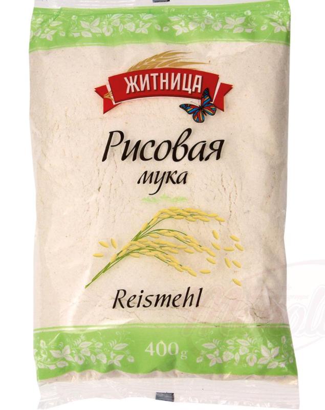 Riževa moka Žitnica/Рисовая мука 400g.