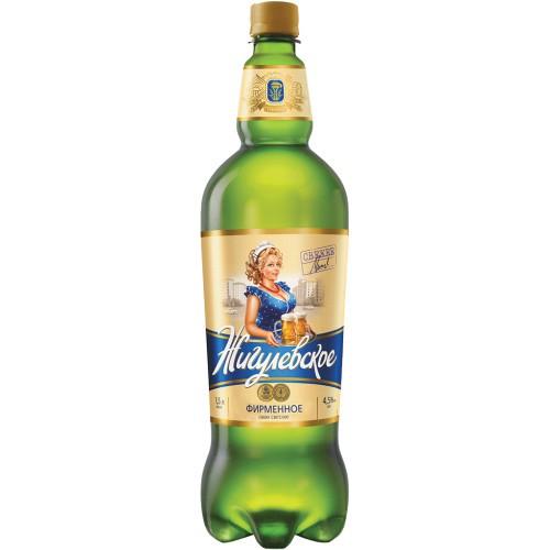 Пиво Жигулевское/ Pivo Žigulevskoje 4,5 %; L.