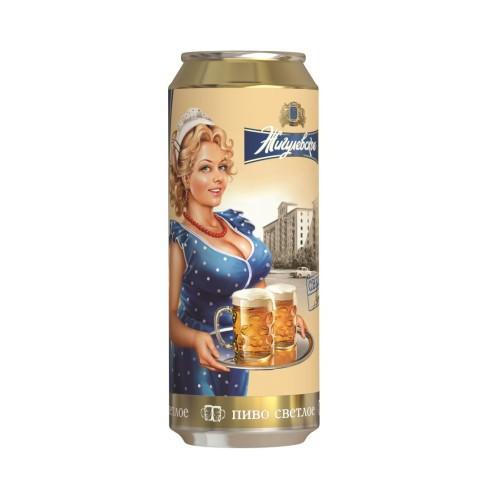 Пиво Жигулевское банка/ Pivo Žigulevskoje 4,5 %
