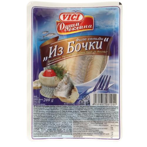 Сельдь филе Из бочки/ File sleda Iz sodčka 200 gr. Vici