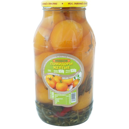 Желтые помидоры/ Rumeni paradižnik 1850 ml.