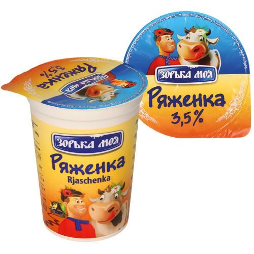 Ряженка /Karamelov jogurt .Зорька моя.