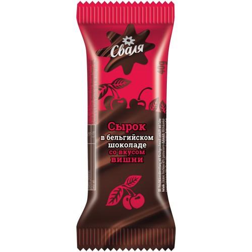 Сырок в бельгийском шоколаде со вкусом вишни/ Sirok v belgijski čokoladi z okusom češnje Сваля