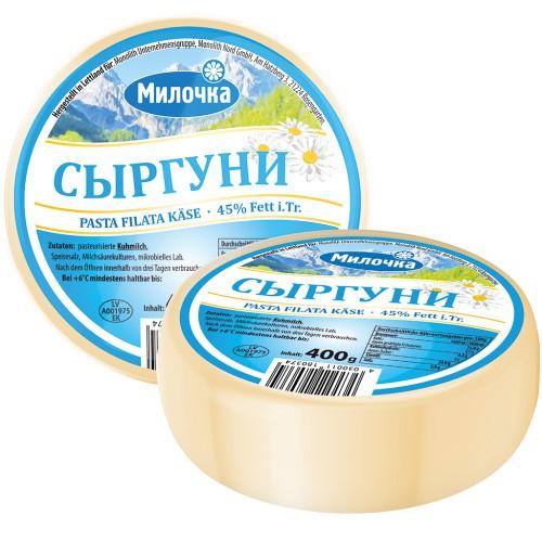 Сыр Сыргуни/Sir Syrguni 400 g. Милочка.